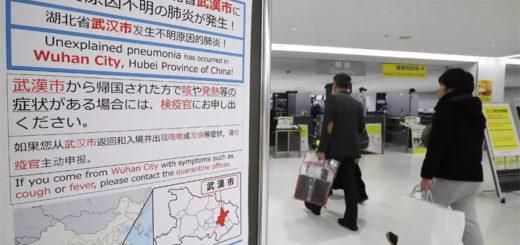 Un panneau informe les passagers à l'aéroport japonais de Narita, le 16 janvier 2020. STR / JIJI PRESS / AFP