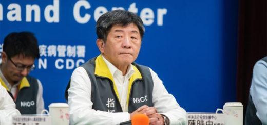 Le ministre de la Santé et des Affaires sociales, Chen Shih-chung, est à la tête du CECC. Photo : Lin Min-hsuan / MOFA