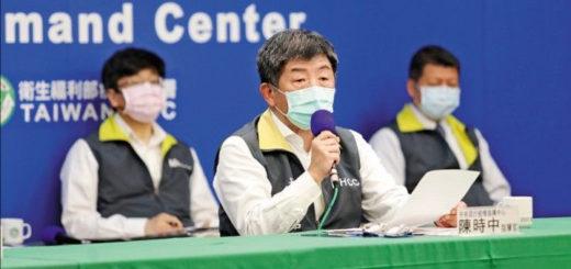 Le ministre de la Santé et des Affaires sociales, Chen Shih-chung [陳時中], coordonne la réponse de Taiwan au Covid-19. Aimable crédit du CECC