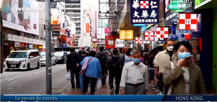 capture d'écran du reportage Coronavirus : comment Hong Kong a contenu la propagation ? © TV5 Monde.