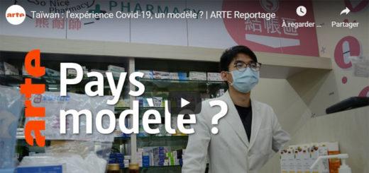 Taïwan : l'expérience Covid-19, un modèle ?| ARTE Reportage
