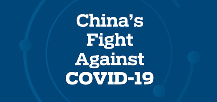 Report: China's fight against COVID-19