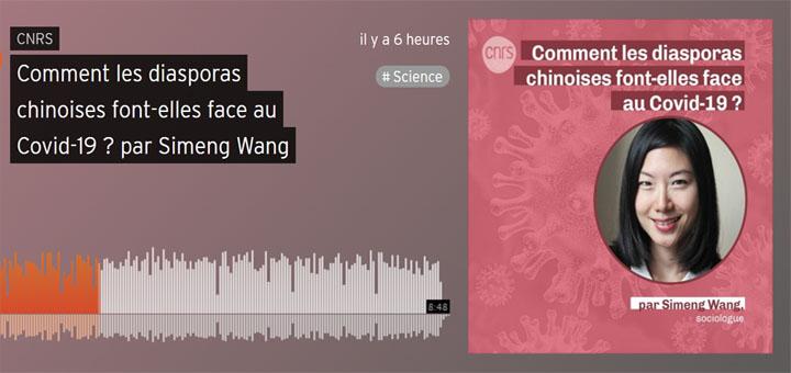 Simeng Wang