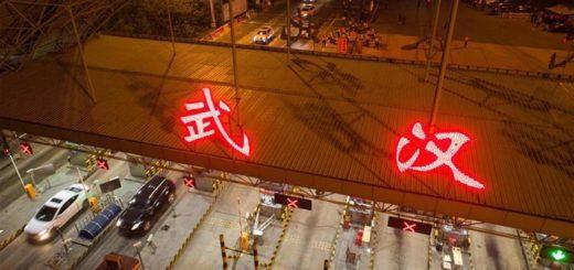 Xinhua/Xiao Yijiu