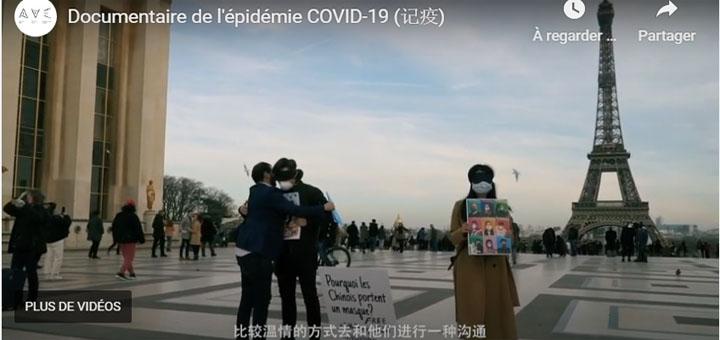 Simeng Wang et le groupe Audio, Video, Exprimô, « Un film contre les discriminations liées au Covid-19 : activisme chez les migrants chinois qualifiés en France »