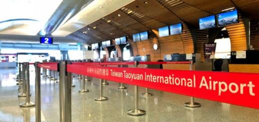 Taiwan est en discussion avec l'Université Stanford, aux Etats-Unis, pour mettre au point un protocole pour les voyageurs internationaux leur permettant de minimiser le temps passé en quarantaine lorsqu'ils se rendent à l'étranger tant que dure la pandémie de Covid-19. © CNA