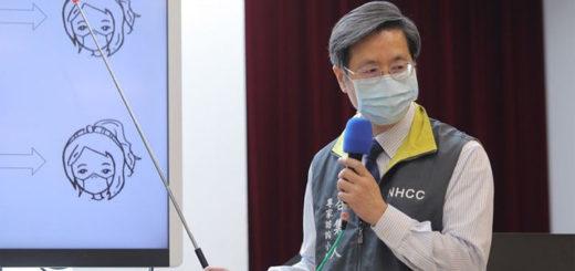 Porter un masque réduit grandement le risque de propagation du Covid-19, a expliqué le 2 mai Chang Shan-chwen, professeur de médecine à l'Université nationale de Taiwan et à la tête du conseil scientifique du CECC. © CNA