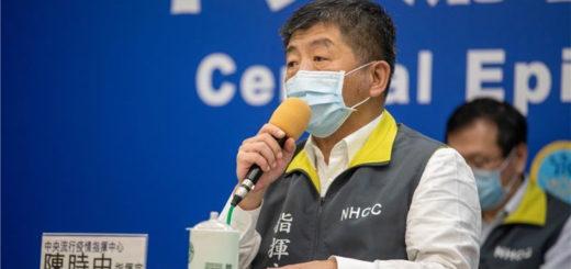 La stabilisation de la situation permet d'assouplir en partie les règles de prévention épidémique, a indiqué le 8 mai le ministre de la Santé et des Affaires sociales Chen Shih-chung [陳時中], lors de la conférence de presse quotidienne du CECC. © Aimable crédit du CECC