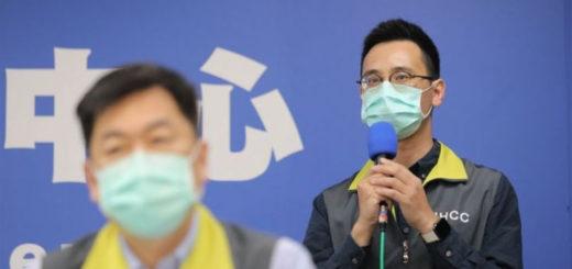 Le Dr Cheng Hao-yuan [鄭皓元] (à d.) du CDC de Taiwan a présenté le 2 mai lors de la conférence de presse du Quartier général de lutte épidémique (CECC) l'étude publiée la veille dans JAMA Internal Medicine. © CNA
