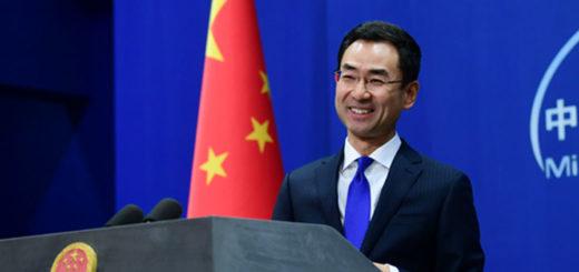 2020年3月12日外交部发言人耿爽主持例行记者会 © 中华人民共和国驻法兰西共和国大使馆