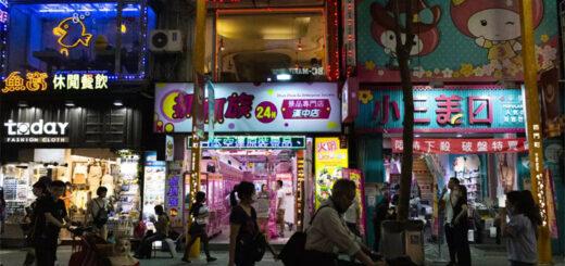 Taipei © Jérôme Gence & Chi-hui Lin