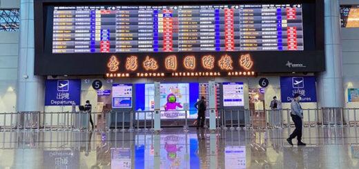 Taiwan étudie la possibilité de raccourcir la durée de la quarantaine pour les voyageurs d'affaires arrivant de pays considérés comme sûrs sur le plan de l'épidémie de Covid-19. © CNA
