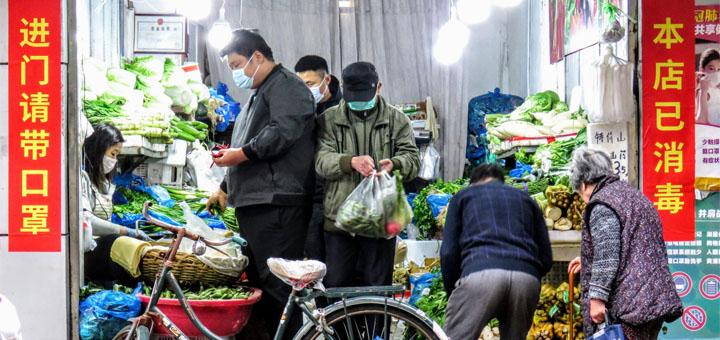 This Market is desinfected. © Runen Liu