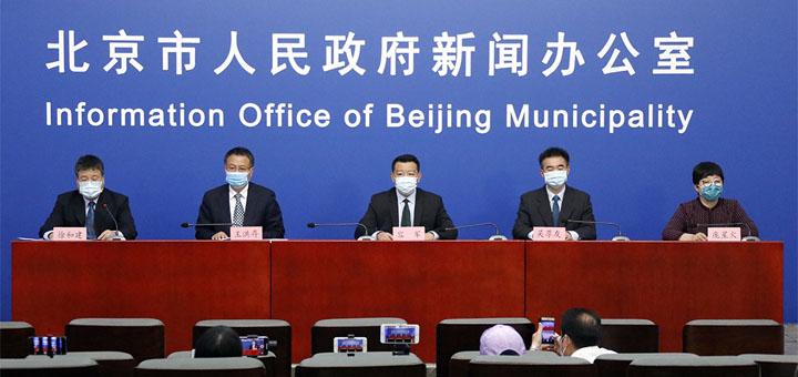 北京市新型冠状病毒肺炎疫情防控工作新闻发布会直播现场