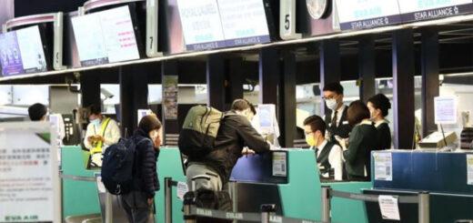 Le ministère taiwanais des Affaires étrangères a annoncé le 15 juin une quatrième extension automatique de 30 jours de la durée de séjour des visiteurs étrangers présents sur le territoire. © Photo : Chen Mei-ling / MOFA