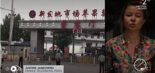 capture d'écran du reportage « Chine : Pékin face à la menace d'une deuxième vague de contaminations au coronavirus ». © France Télévisions / France 2
