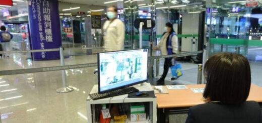 Les voyageurs d'affaires en provenance d'une quinzaine de pays pourront à partir du 22 juin effectuer une quarantaine plus courte à leur arrivée à Taiwan. © Chen Mei-ling / MOFA