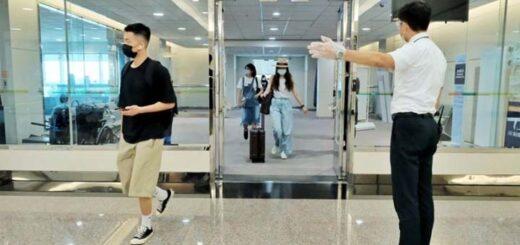 Pour entrer à Taiwan, les ressortissants étrangers titulaires d'un titre de séjour (ARC) n'ont plus besoin depuis le 4 juillet de fournir de test négatif au Covid-19. © CNA