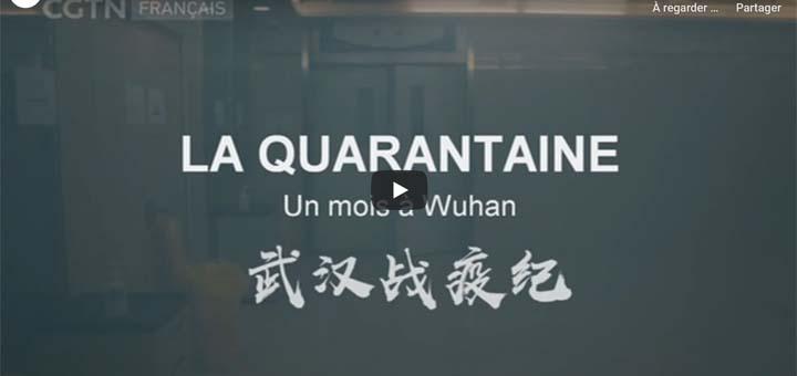 """Capture d'écran du reportage """"La quarantaine : un mois à Wuhan"""". © CGTN"""