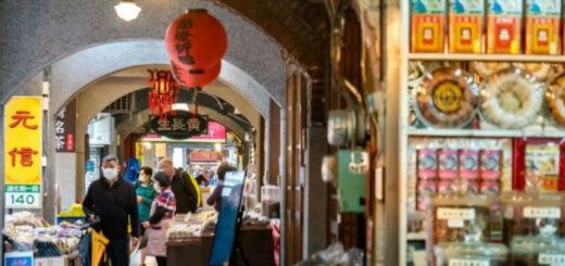 L'économie taiwanaise devrait croître de plus de 1,5% en 2020 et de 3,9% en 2021, selon le ministère de la Comptabilité nationale et des Statistiques. © Lin Min-hsuan / MOFA