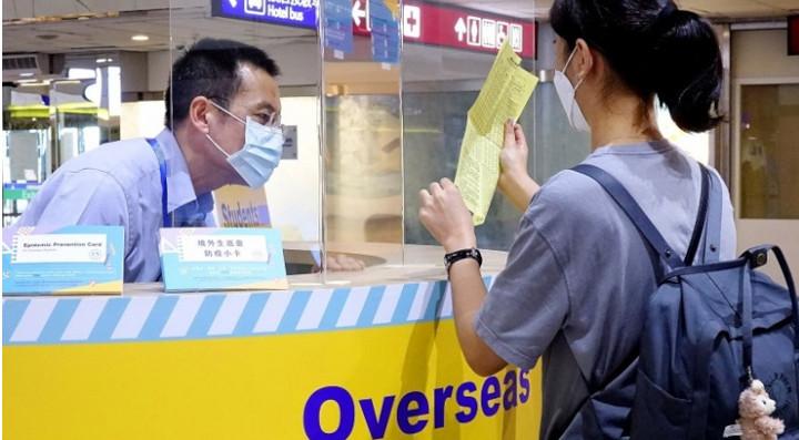 Depuis le 19 août, les élèves étrangers inscrits dans des établissements d'enseignement primaire et secondaire à Taiwan sont autorisés à pénétrer sur le territoire, y compris ceux en provenance de Chine, de Hongkong et de Macao. © Aimable crédit de Liberty Times News