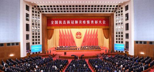 9月8日上午,全国抗击新冠肺炎疫情表彰大会在北京人民大会堂隆重举行。 新华社记者 张领 摄