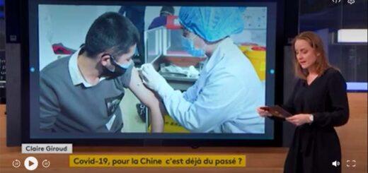 Capture d'écran du reportage « Coronavirus : l'épidémie est-elle déjà du passé pour la Chine ? ». © France Info