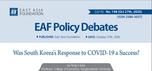 © EAF Policy Debates