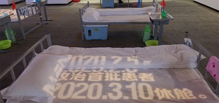 Wuhan inaugure une exposition sur la lutte contre l'épidémie de COVID-19 © 人民视觉/RCI