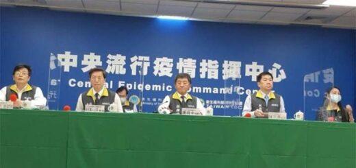 Au moins 20 000 volontaires vont être recrutés pour participer aux essais cliniques de vaccins contre le Covid-19 développés à Taiwan. © UDN