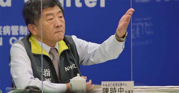 Le ministre de la Santé et des Affaires sociales Chen Shih-chung a annoncé le 25 novembre que Taiwan avait réservé auprès d'un laboratoire pharmaceutique étranger 10 millions de doses d'un vaccin contre le Covid-19. © Aimable crédit du CECC