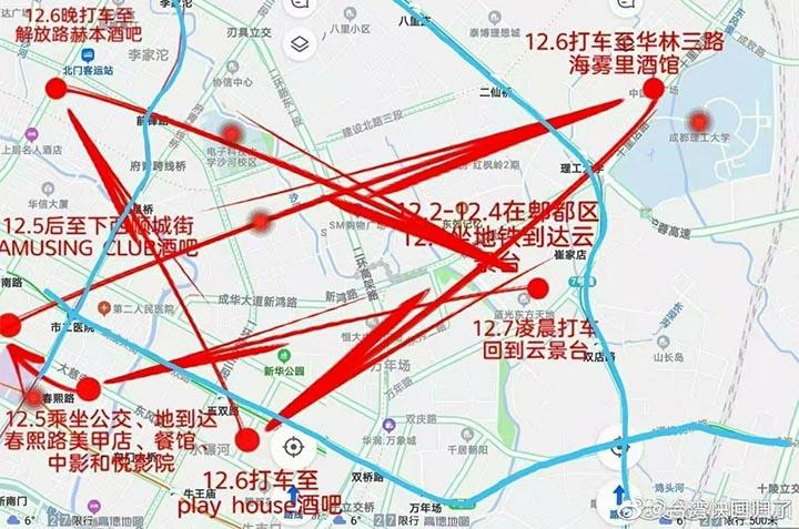 Sur les réseaux sociaux, des internautes ont retracé le parcours d'une patiente de Chengdu, dont les autorités avaient diffusé une partie des informations personnelles. @ CAPTURE D'ECRAN/WEIBO