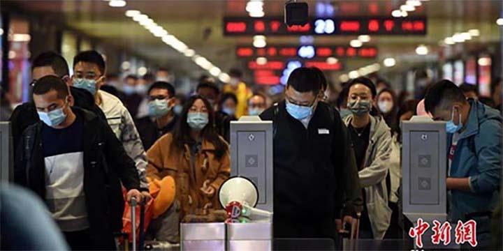 © 中国新闻网 [China News Service]