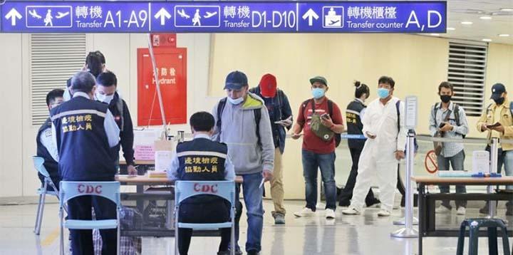 Depuis le 1er décembre, la présentation à l'embarquement d'un résultat négatif de dépistage du Covid-19 par PCR a été étendue aux ressortissants taïwanais, ainsi qu'aux ressortissants étrangers et à ceux de Hongkong, de Macao et de la Chine continentale détenteurs d'un ARC. © CNA