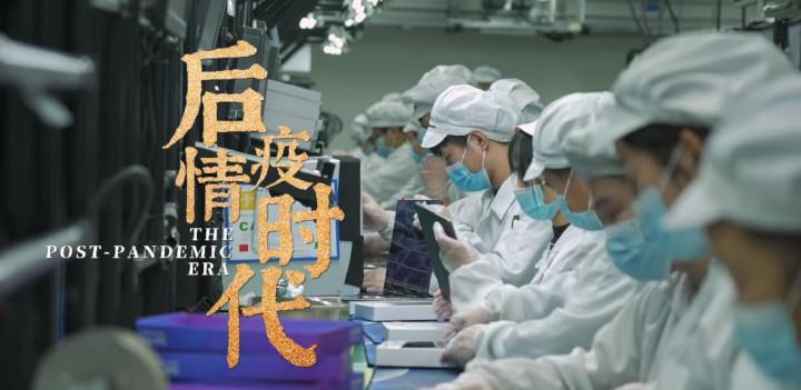 纪录片《后疫情时代》海报 © 竹内亮 / 和之梦