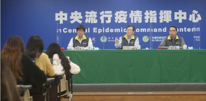 Le CECC tient des conférences de presse régulières permettant une communication transparente sur la situation épidémique à Taiwan. © CNA