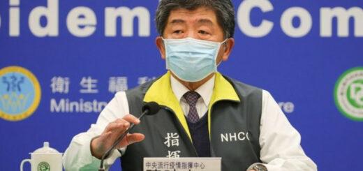 Le ministre de la Santé et des Affaires sociales, Chen Shih-chung, a annoncé le 22 février la prolongation des mesures de prévention contre le Covid-19. © Aimable crédit du CECC