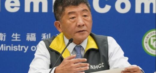 Si les premières livraisons pourraient arriver à Taiwan dès le mois de mars, le ministre de la Santé, Chen Shih-chung, s'est toutefois montré prudent, indiquant tabler sur un début de la vaccination d'ici le mois de juin. © Aimable crédit du CECC