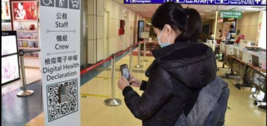 A partir du 1er mars, les étrangers non-résidents pourront, sur obtention d'un visa spécial, se rendre à Taiwan, sauf pour des visites touristiques ou amicales. © Aimable crédit de l'aéroport international de Taoyuan