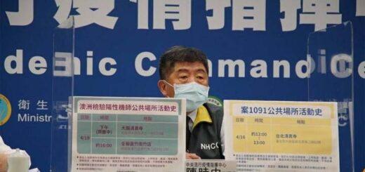 Le ministre de la Santé et des Affaires sociales, Chen Shih-chung [陳時中], a annoncé le 23 avril quatre nouveaux cas de Covid-19 à Taiwan, dont un cas local. © Aimable crédit du CECC