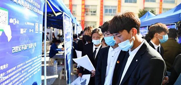 La reprise post-épidémie du marché du travail en Chine se confirme © Quotidien du Peuple