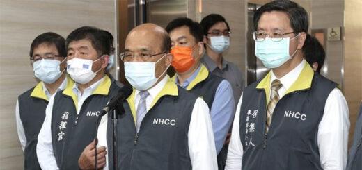 Le premier ministre Su Tseng-chang [蘇貞昌] (au centre) a de nouveau appelé le 11 mai les Taïwanais à la vigilance, quelques heures avant que le CECC n'annonce le passage au niveau 2 d'alerte épidémique. © CNA