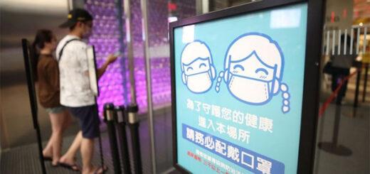 Le CECC a renforcé le 15 mai les restrictions à l'échelle nationale et a relevé au niveau 3 l'alerte épidémique pour les villes de Taipei et New Taipei. Il a également annoncé le 17 mai la fermeture partielle des frontières à compter du 19 mai. © CNA
