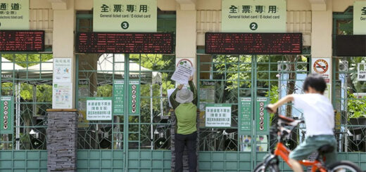 Many entertainment venues, including Taipei Zoo, have been closed in a bid to contain a spike in Covid-19 cases. © CNA